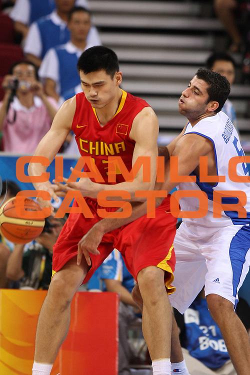 DESCRIZIONE : Beijing Pechino Olympic Games Olimpiadi 2008 Greece China <br /> GIOCATORE : Yao Ming <br /> SQUADRA : China Cina <br /> EVENTO : Olympic Games Olimpiadi 2008 <br /> GARA : Grecia Cina Greece China <br /> DATA : 18/08/2008 <br /> CATEGORIA : Palleggio <br /> SPORT : Pallacanestro <br /> AUTORE : Agenzia Ciamillo-Castoria/E.Castoria <br /> Galleria : Beijing Pechino Olympic Games Olimpiadi 2008 <br /> Fotonotizia : Beijing Pechino Olympic Games Olimpiadi 2008 Greece China <br /> Predefinita :