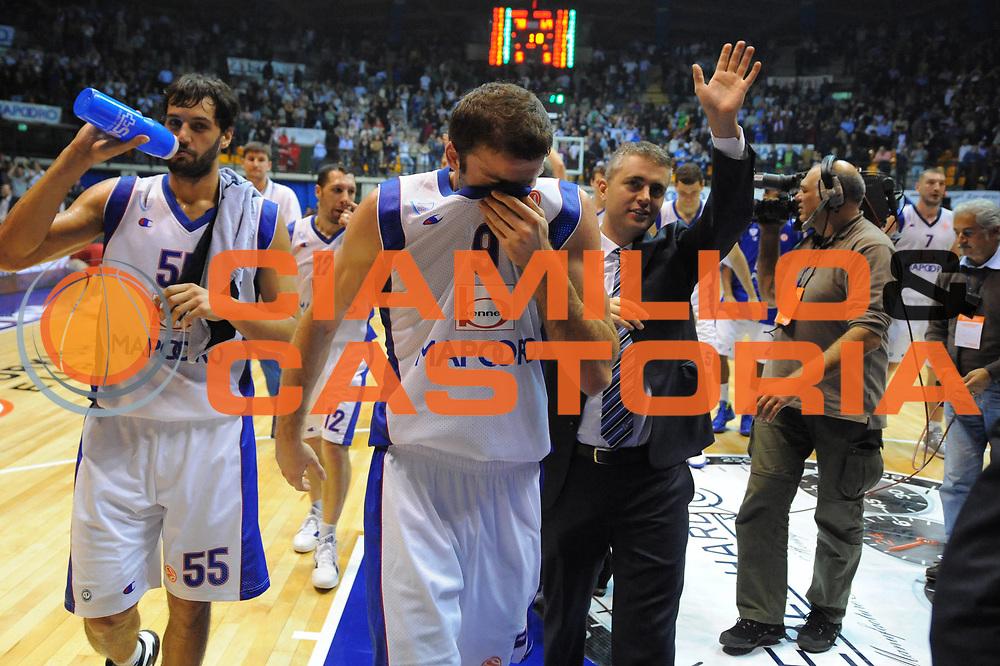 DESCRIZIONE : Desio Eurolega 2011-12 EA7 Bennet Cantu Bizkaia Bilbao Basket<br /> GIOCATORE : Ortner Benjamin<br /> CATEGORIA : delusione<br /> SQUADRA : Bennet Cantu<br /> EVENTO : Eurolega 2011-2012<br /> GARA : Bennet Cantu Bizkaia Bilbao Basket<br /> DATA : 03/11/2011<br /> SPORT : Pallacanestro <br /> AUTORE : Agenzia Ciamillo-Castoria/GiulioCiamillo<br /> Galleria : Eurolega 2011-2012<br /> Fotonotizia : Desio Eurolega 2011-12 Bennet Cantu Bizkaia Bilbao Basket<br /> Predefinita :