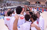 DESCRIZIONE : Trento Nazionale Italia Uomini Trentino Basket Cup Italia Austria Italy Austria <br /> GIOCATORE : Italia<br /> CATEGORIA : pregame before<br /> SQUADRA : Italia Italy<br /> EVENTO : Trentino Basket Cup<br /> GARA : Italia Austria Italy Austria<br /> DATA : 31/07/2015<br /> SPORT : Pallacanestro<br /> AUTORE : Agenzia Ciamillo-Castoria/R.Morgano<br /> Galleria : FIP Nazionali 2015<br /> Fotonotizia : Trento Nazionale Italia Uomini Trentino Basket Cup Italia Austria Italy Austria