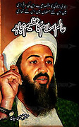 "The cover of a book on Osama Bin Laden called ""A Great Leader of the World of Islam"" in Peshawar, Pakistan on Monday Aug. 7, 2006. It is being sold in the old bazar of Peshawar."