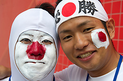 Japanese fans at  the Judo at the London 2012 Olympics , Thursday 2nd August 2012  Photo by: i-Images