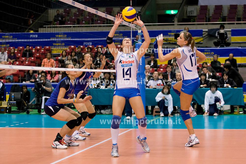 ELEONORA LO BIANCO IN PALLEGGIO.ITALIA - THAILANDIA.WORLD GRAND CHAMPIONS CUP 2009.TOKYO (JPN) 10-11-2009.FOTO GALBIATI - RUBIN