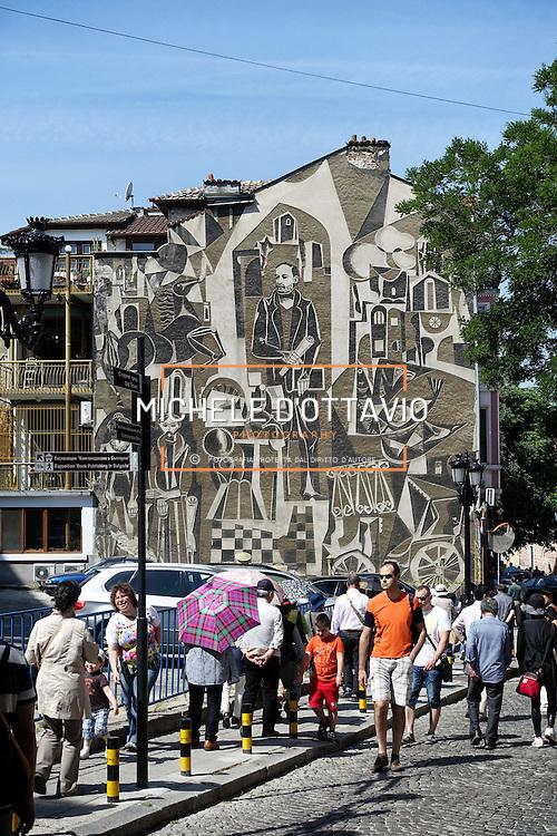 Hristo Danov Mural Old Plovdiv Bulgaria