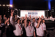 People pose for a photo during the ceremony marking the 3 years to go to the Tokyo 2020 Olympics Games on July 24, 2017 at the Tokyo Metropolitan Government Building, Tokyo, Japan. 24/07/2017-Tokyo, JAPAN