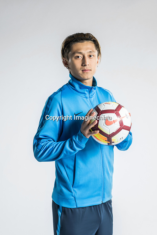 **EXCLUSIVE**Portrait of Chinese soccer player Ding Haifeng of Guangzhou R&F F.C. for the 2018 Chinese Football Association Super League, in Guangzhou city, south China's Guangdong province, 23 February 2018.