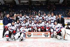 2020 Kubota CHL/NHL Top Prospects Game