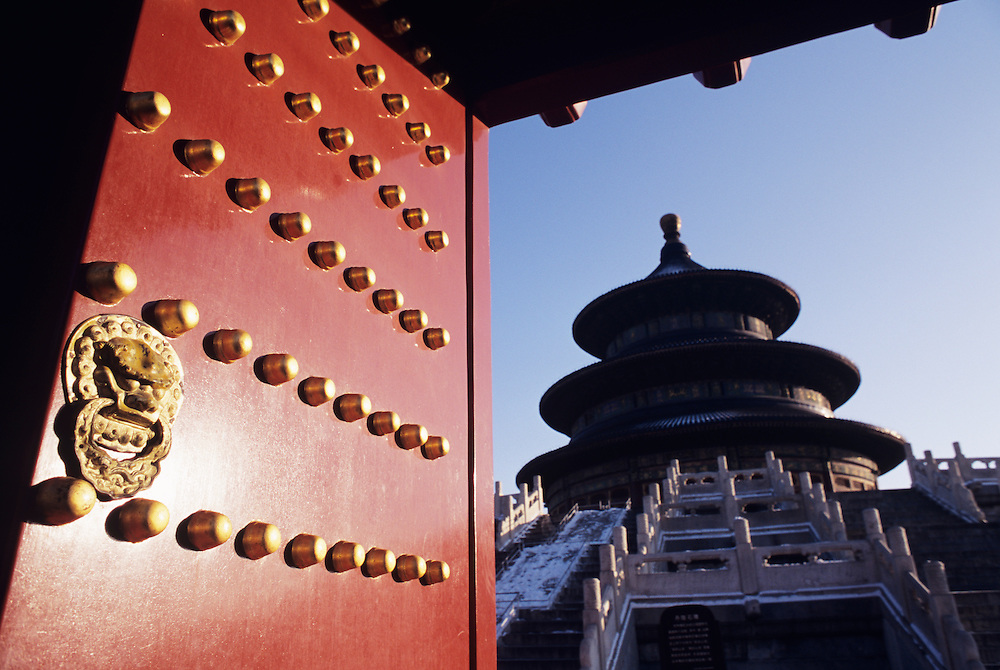 China, PRC, Beijing, Temple of Heaven, Altar of Heaven, Taoist temple