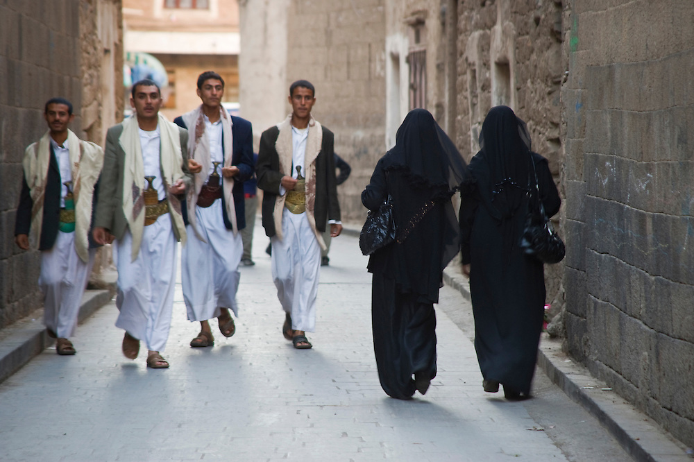In the streets of Sana'a.