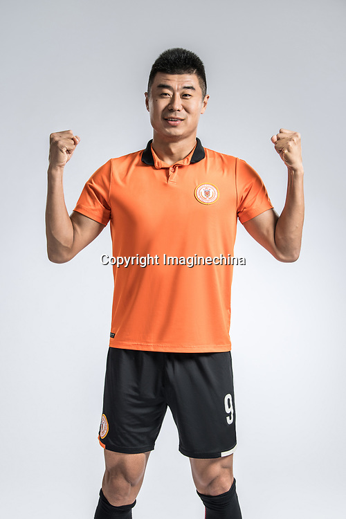 **EXCLUSIVE**Portrait of Chinese soccer player Han Peng of Beijing Renhe F.C. for the 2018 Chinese Football Association Super League, in Shanghai, China, 24 February 2018.