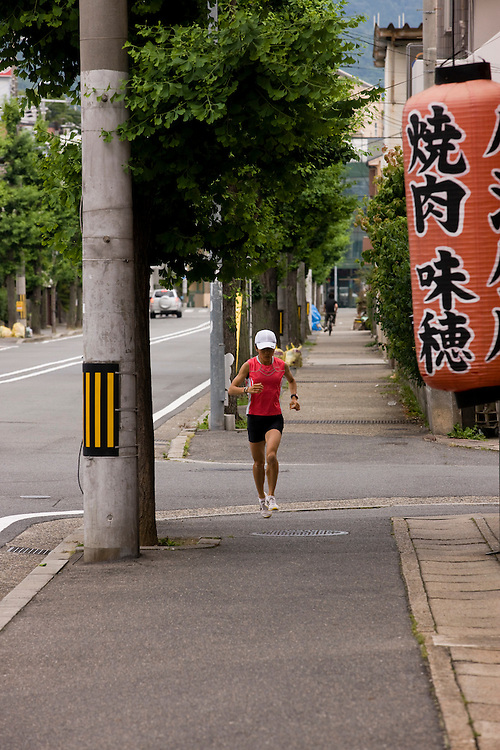 Mizuki Noguchi  in Kyoto  near her team office before leaving for Beijing to take part in the 2008 Olympics next month,..Mizuki Noguchi became an Olympic Marathon Champion when she won the gold medal in an epic race of Homeric proportions, full of drama. To secure the gold medal Noguchi overcame a top-class field which included world record holder Paula Radcliffe of Great Britain, and the 2003 world champion Catherine Ndereba of Kenya.