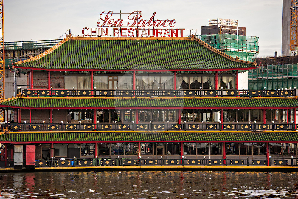 Sea Palace Floating Chinese Restaurant Oosterdokskade in Amsterdam.