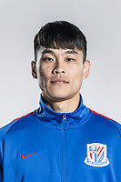 **EXCLUSIVE**Portrait of South Korean soccer player Kim Kee-hee of Shanghai Greenland Shenhua F.C. for the 2018 Chinese Football Association Super League, in Shanghai, China, 2 February 2018.
