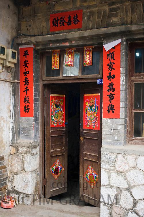 Traditional doorway in Fuli, Xingping, China