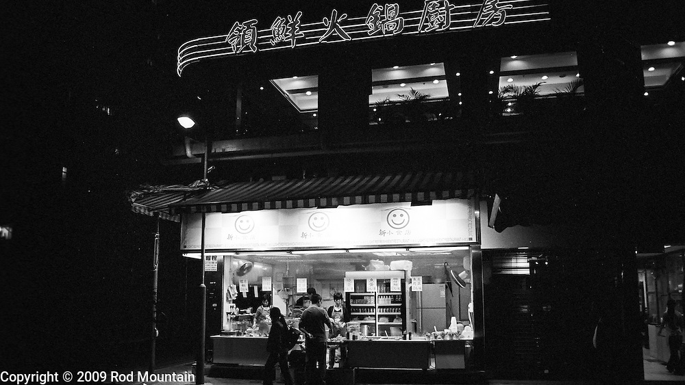 The Light Refreshment Restaurant in Hong Kong serving it's customers.