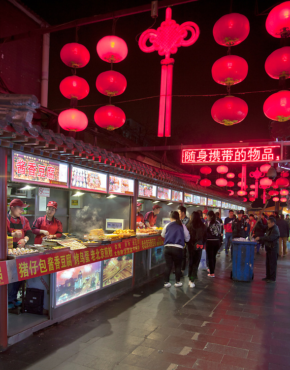 Night Market, Beijing, China.
