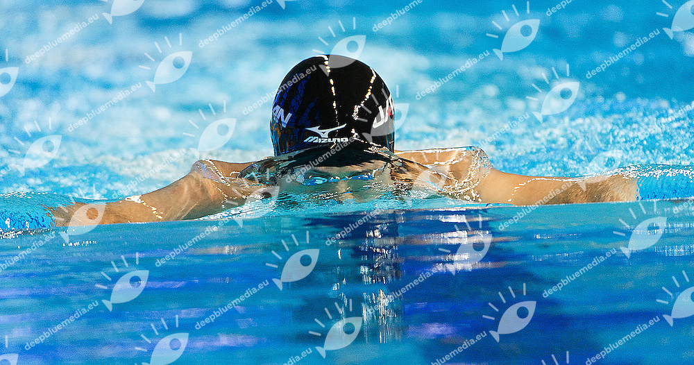 KOHINATA Kazuki JAPAN JPN<br /> 200 breaststroke men<br /> 27th Summer Universiade <br /> 5 - 17 July 2013 Kazan Tatarstan Russia<br /> Day 08 Swimming heats<br /> Photo G. Scala/Insidefoto/Deepbluemedia.eu