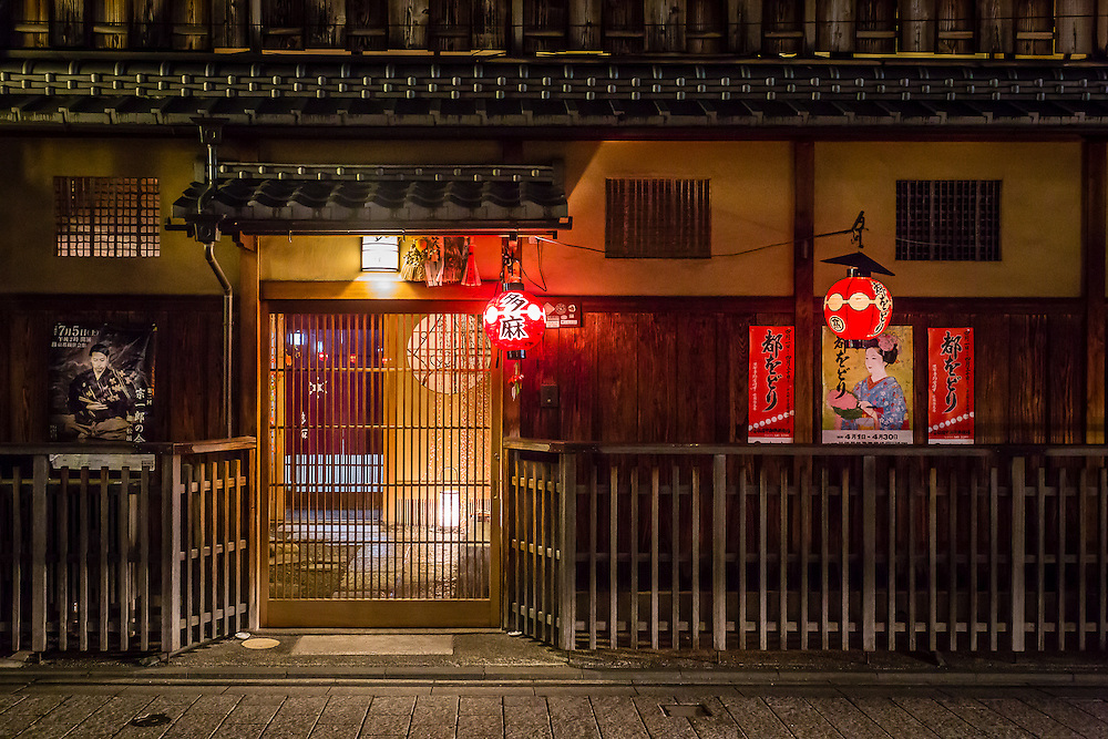 The façade of a traditional teahouse in Gion's Hanami Koji, one of the most famous streets of the geisha district.