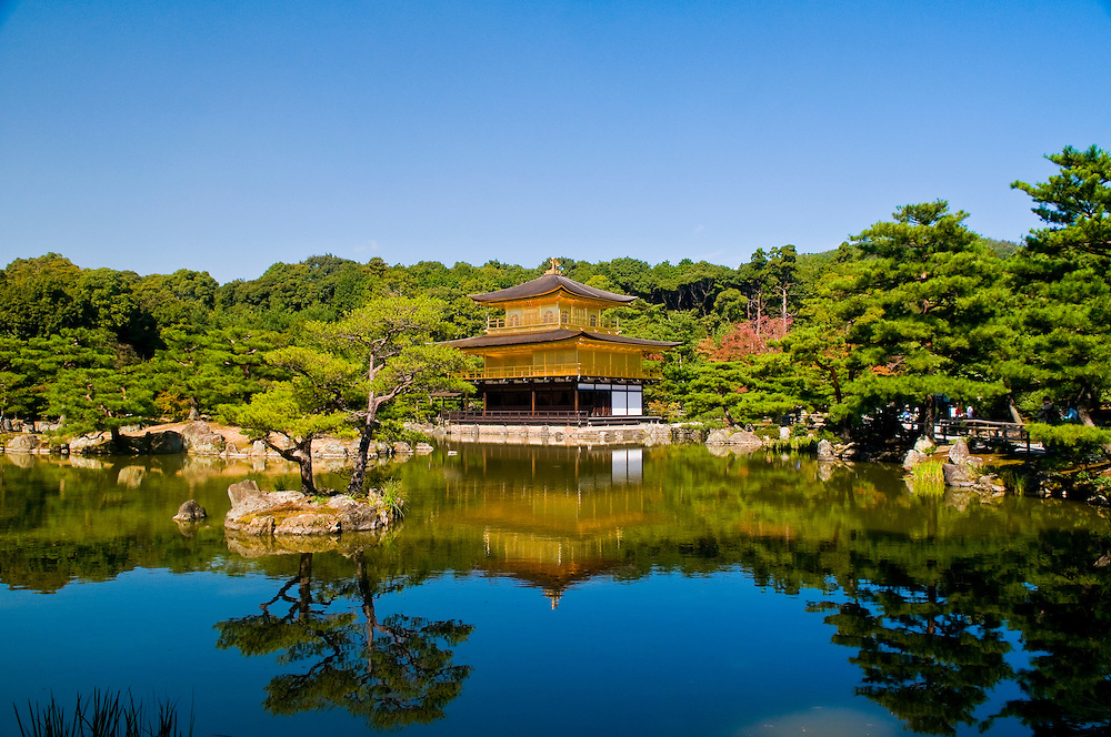 "Kinkaku-ji Temple, ""The Temple of the Golden Pavilion,"" in Kyoto Japan"