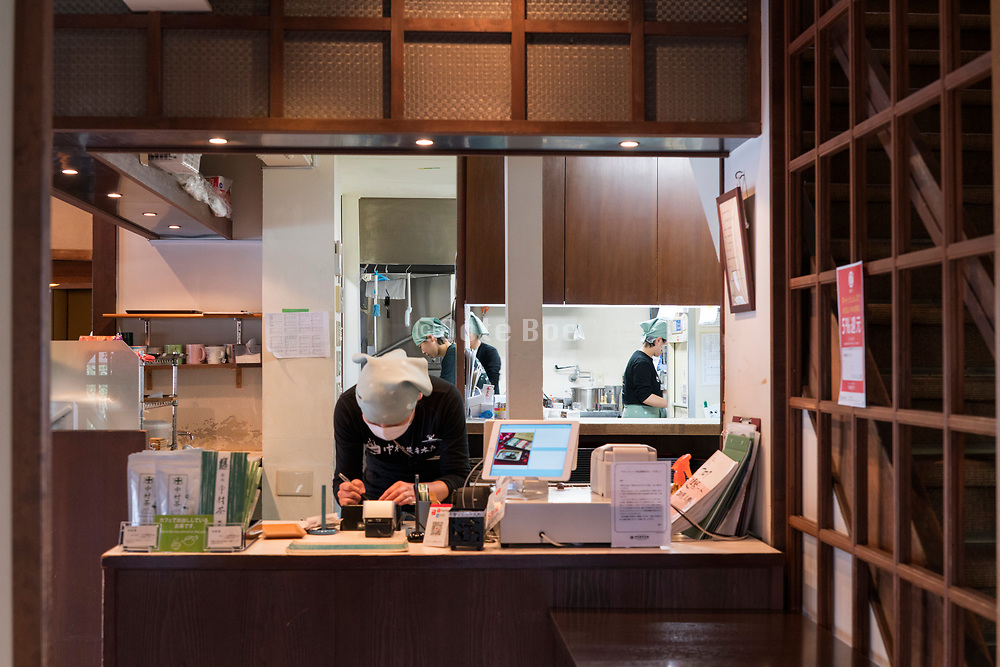 counter at the traditional teahouse Nakamura Tokichi in Kyoto