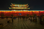 Chao Yang Lou, the old city gate of Jianshu, Yunnan, China at night