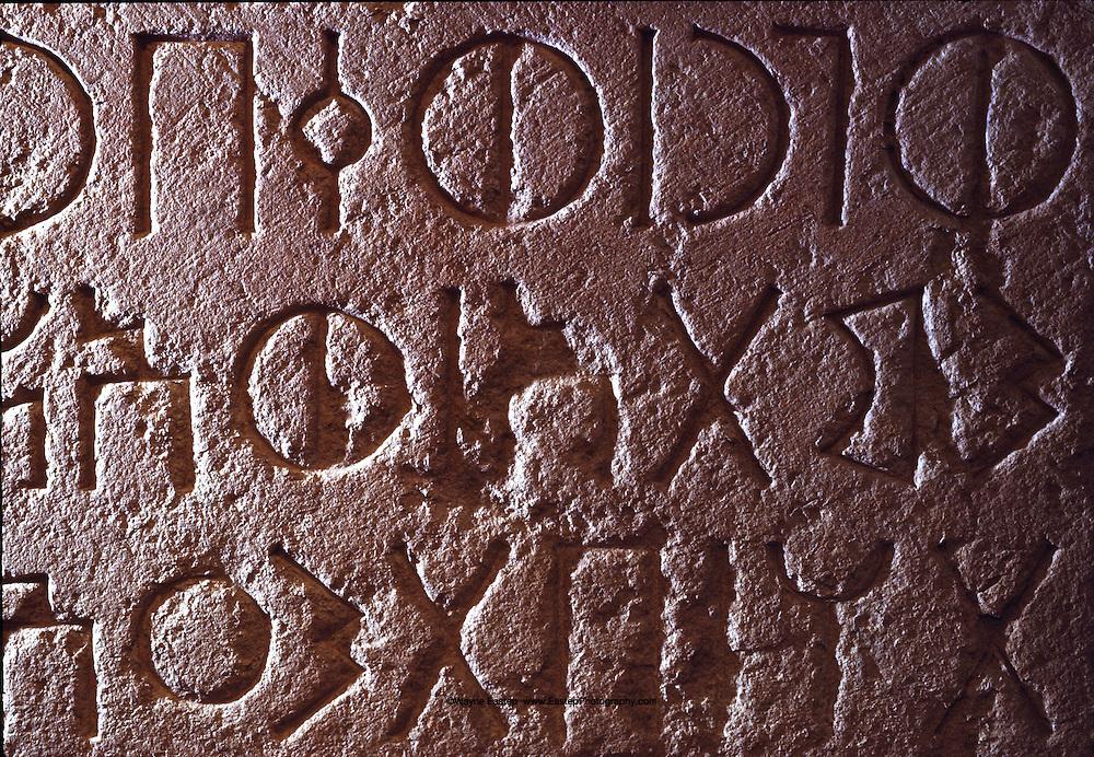 """Shm'ta and her sister Batsha'a of the Aslam tribe"" Inscription of Sabaen Hasaem type found in Thaj, al-Hasa, 6 th century B.C."