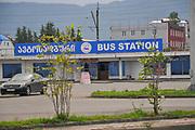 Central Bus station, Batumi, Georgia,