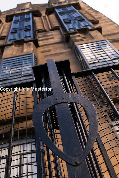 Detail of art nouveau iron railings at famous Glasgow School of Art in Glasgow Scotland