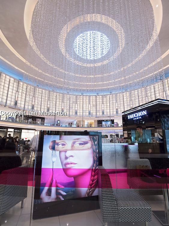 Fauchon upmarket cafe at The Dubai Mall in Dubai United Arab Emirates