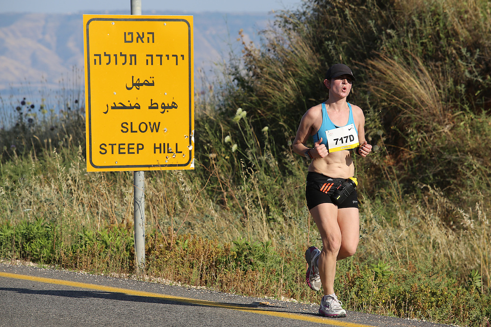 ''Mountain to Valley Relay Race''.The Mountain to Valley Association is a non-profit organization working towards the advancement of long-distance running (215 km ) in Israel with a connection to nature and the environment...www.Giladka.com...
