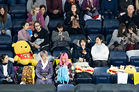 KELOWNA, BC - OCTOBER 26: Fans await ladies long program of Skate Canada International held at Prospera Place on October 26, 2019 in Kelowna, Canada. (Photo by Marissa Baecker/Shoot the Breeze)