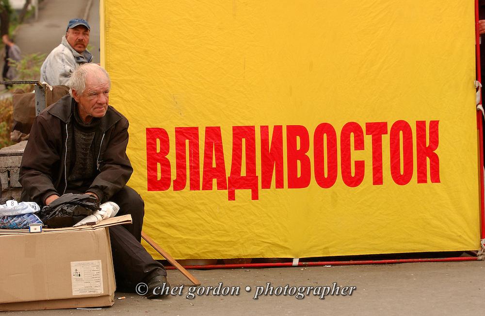 Street vendor in Vladivostok, Russian Federation on June 19, 2005.
