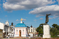 Russie, Federation de Tomsk, Tomsk, place Lenine. // Russia, Tomsk Federation, Tomsk, Lenine square.