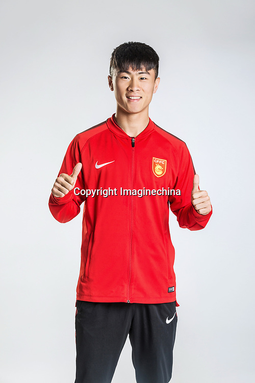 **EXCLUSIVE**Portrait of Chinese soccer player Cui Lin of Hebei China Fortune F.C. for the 2018 Chinese Football Association Super League, in Marbella, Spain, 26 January 2018.