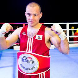 20170421: SLO, Boxing - Dejan Zavec Boxing Gala in Lasko