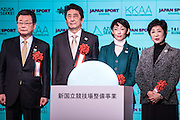 (L-R) Tamayo Marukawa, Vice minister of Education, Culture, Sports, Science and Technology Toshiei Mizuochi, Japan's Prime Minster Shinzo Abe, minister in charge of overseeing preparations for Tokyo's 2020 Summer Olympic Games and Tokyo Governor Yuriko Koike at the groundbreaking ceremony of the new Olympic Stadium for the 2020 Summer Olympic Games in Tokyo, Japan. 11/12/2016-Tokyo, JAPAN