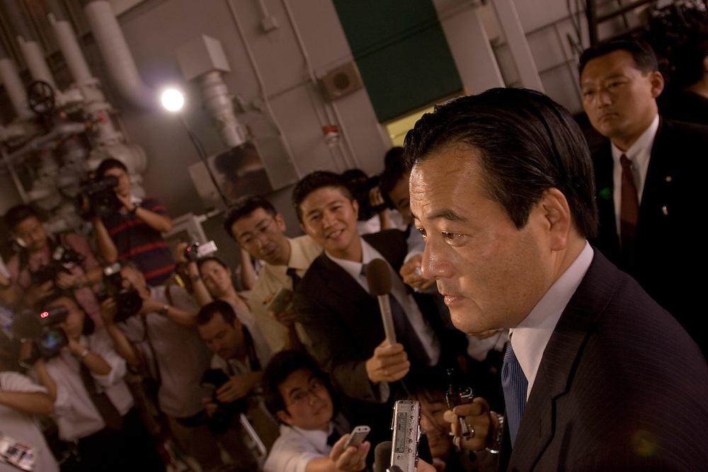 Katsuya Okada President of the Democratic Party of Japan