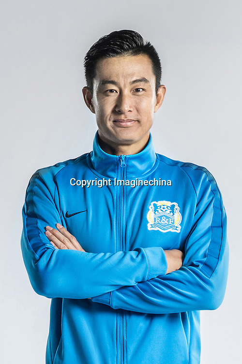 **EXCLUSIVE**Portrait of Chinese soccer player Han Feng of Guangzhou R&F F.C. for the 2018 Chinese Football Association Super League, in Guangzhou city, south China's Guangdong province, 23 February 2018.
