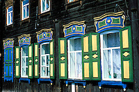 Russie - Siberie - Irkoutsk - Fenêtres