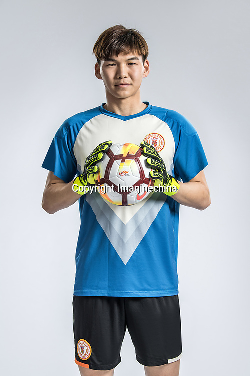 **EXCLUSIVE**Portrait of Chinese soccer player Li Chen of Beijing Renhe F.C. for the 2018 Chinese Football Association Super League, in Shanghai, China, 24 February 2018.