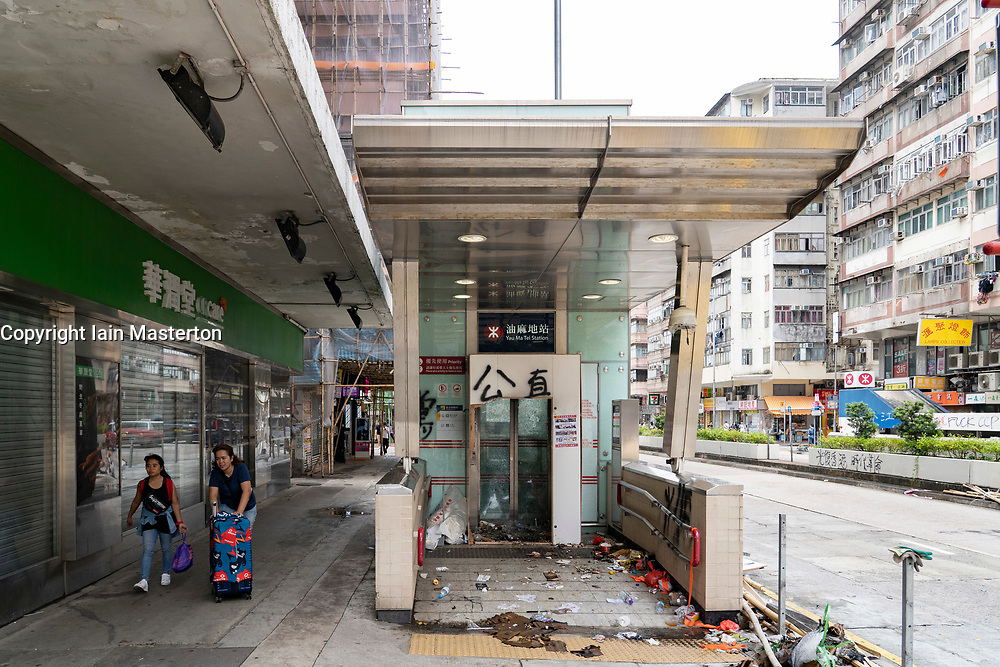 Kowloon, Hong Kong, China,. 7 October, 2019. After a night of violent confrontations between police and pro-democracy protestors in MongKok and YauMaTei in Kowloon, many MTR railway stations and what are thought to be pro-Beijing business franchises were vandalised. Yaumatei MTR station vandalised.