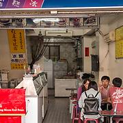 Sunice Icecream shop, Tainan Snacks at East Market