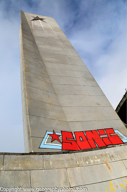 Buzludzha monument former communist party headquarters, Bulgaria, eastern Europe