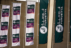 Furusiyya flags<br /> Challenge Cup<br /> Furusiyya FEI Nations Cup™ Final - Barcelona 2014<br /> © Dirk Caremans<br /> 10/10/14