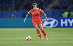 LIU Shanshan in action during the match of 2019 FIFA Women's World Cup France group B match between South Africa and China, at Parc Des Princes stadium on June 13, 2019 in Paris, France. Photo by Loic Baratoux/ABACAPRESS.COM