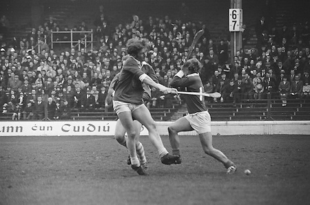 17.03.1971.Interprovincial Football Hurling Cup..Leinster v. Munster.