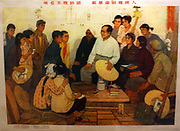 Presenting Fine Paintings to Chairman Mao.  This calendar for 1977 depicts Mao at Huxian, the location of an artists' commune renowned for its production of peasant paintings.