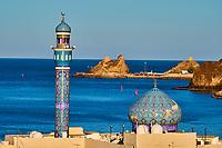 Sultanat d'Oman, Mascate, vieux Mascate, corniche de Mutrah, le fronnt de mer // Sultanate of Oman, Muscat, the corniche of Muttrah, the old town of Muscat, waterfront building