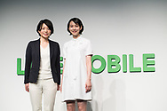 Line Mobile's President and CEO Ayano Kado and the Japanese actress Rena Nounen called NON during a press conference on March 14, 2017, Tokyo, Japan. Line announced that it would launch an expansion of service for the application line music. 14/03/2017-Tokyo, JAPAN