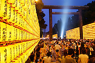 "This is the annual Mitama Festival held at the controversial Yasukuni Shrine in Tokyo. During this four day festival held in mid July more than 29,000 paper lanterns adorn the grounds of the shrine. These lanterns are dedicated to the nearly 2.5 million war dead who are enshrined at Yasakuni, which include thirteen World War II class A war criminals. Mitama litterally means ""dead soul"" in Japanese."