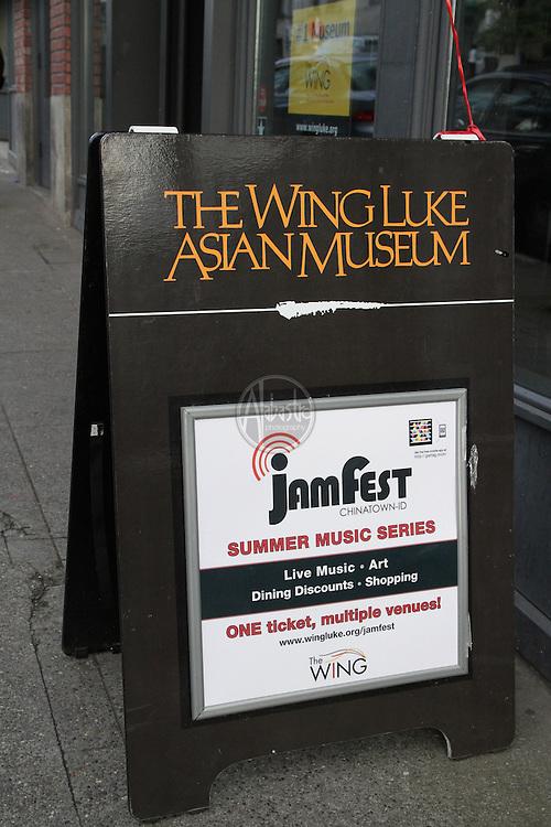 Seattle ChinatownID JamFest July 2011.